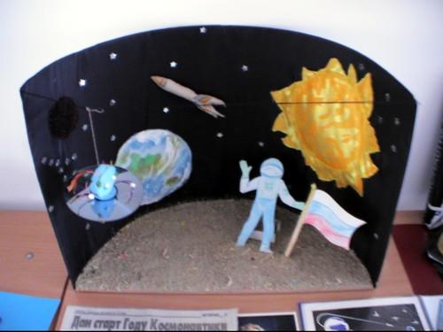 Поделки с ребёнком космос